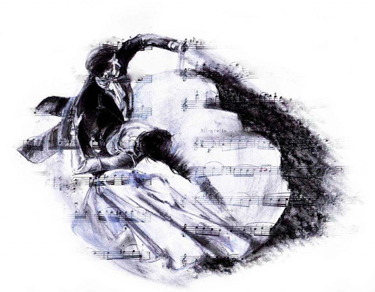 Под звуки вальса